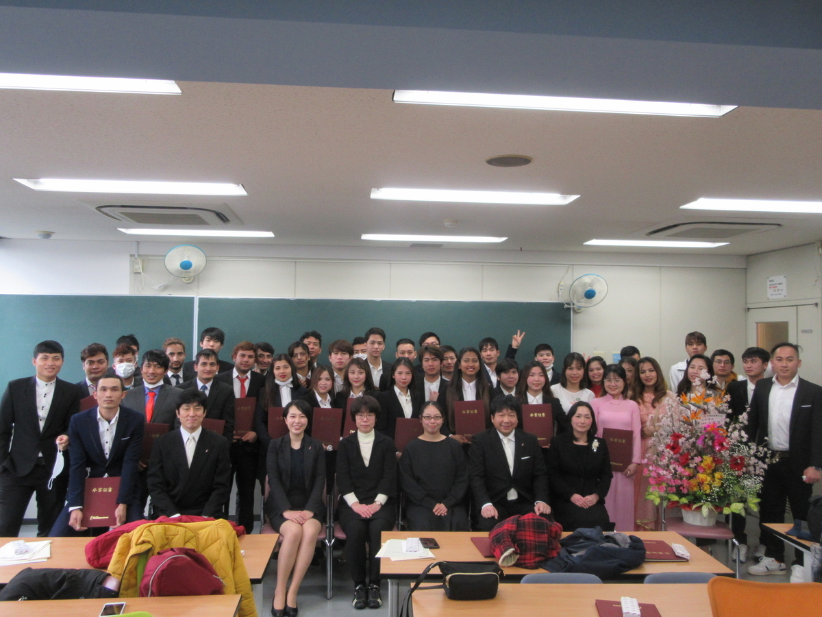 f:id:anabuki-japanese-in-fukuyama:20200304125503j:plain