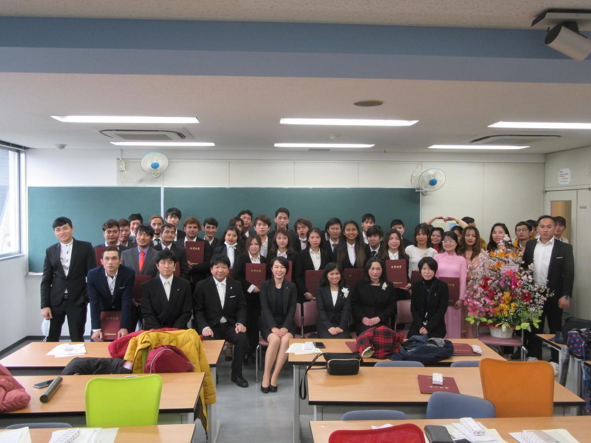 f:id:anabuki-japanese-in-fukuyama:20200304125650j:plain