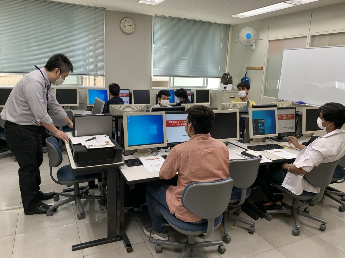 f:id:anabuki-japanese-in-fukuyama:20200720091056j:plain