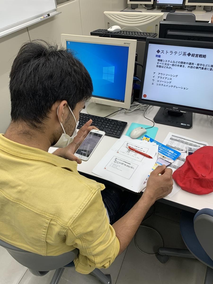 f:id:anabuki-japanese-in-fukuyama:20200720091430j:plain