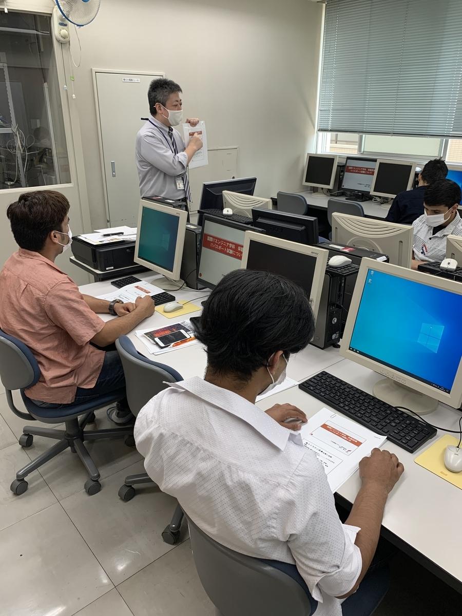 f:id:anabuki-japanese-in-fukuyama:20200720091521j:plain