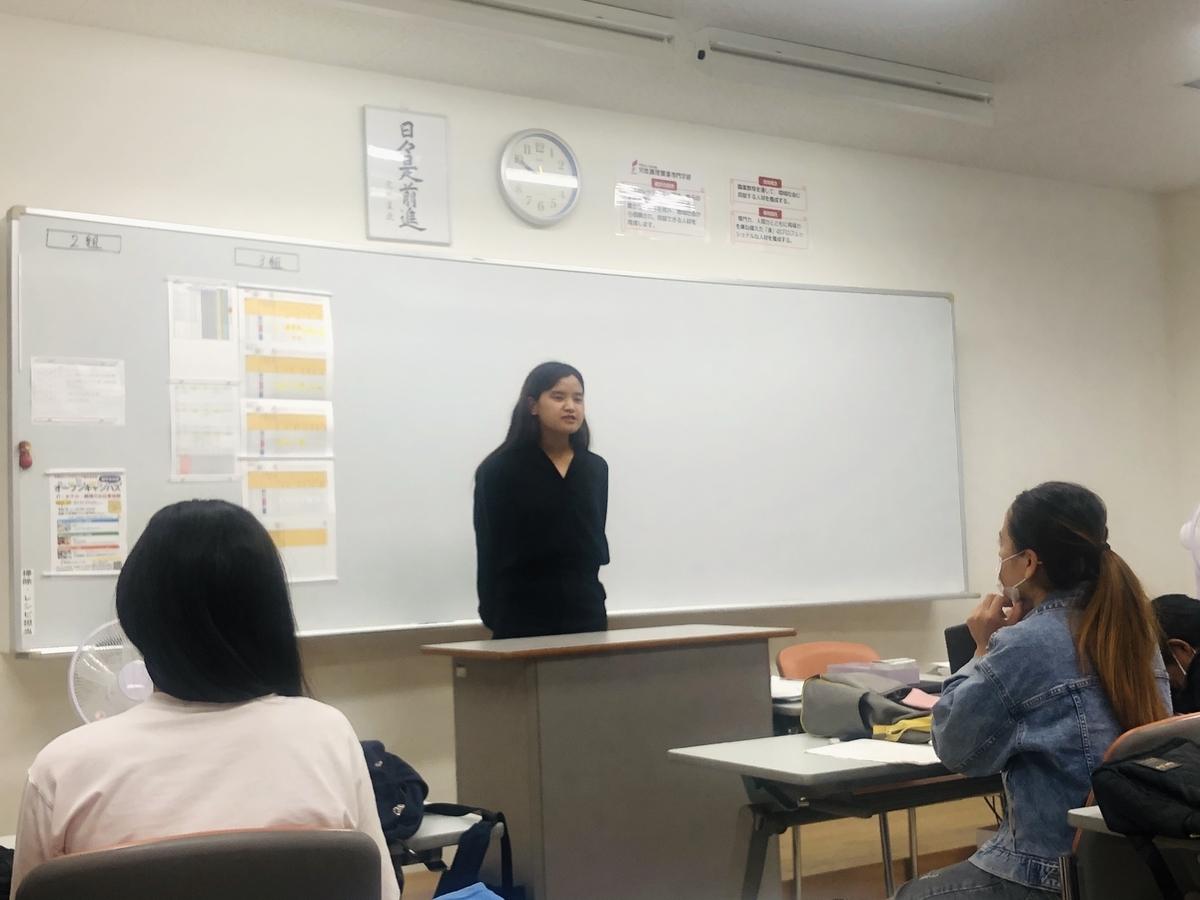 f:id:anabuki-japanese-in-fukuyama:20200911110351j:plain