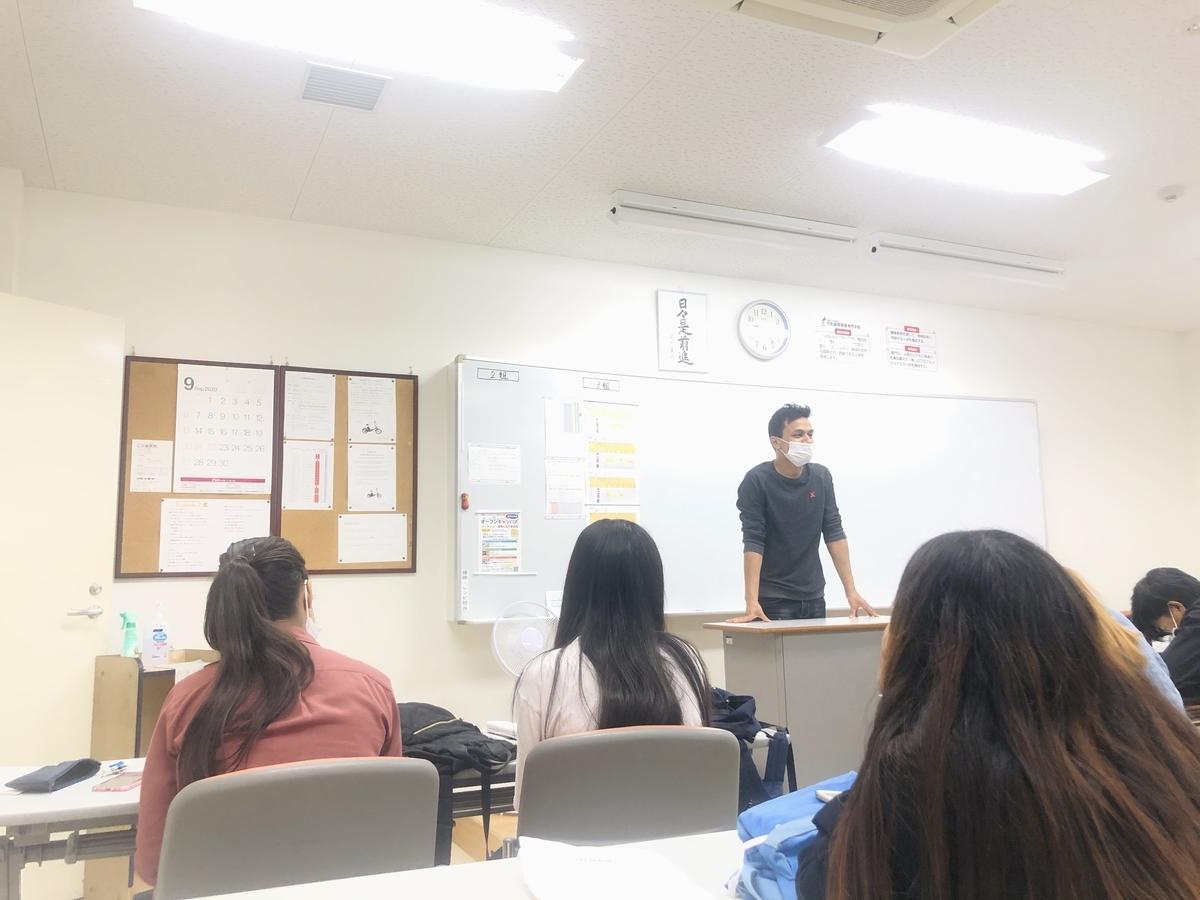 f:id:anabuki-japanese-in-fukuyama:20200911110415j:plain
