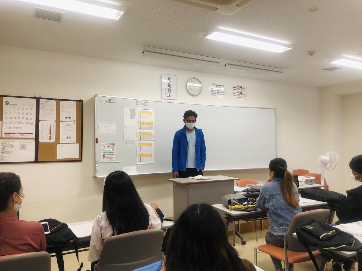 f:id:anabuki-japanese-in-fukuyama:20200911110437j:plain