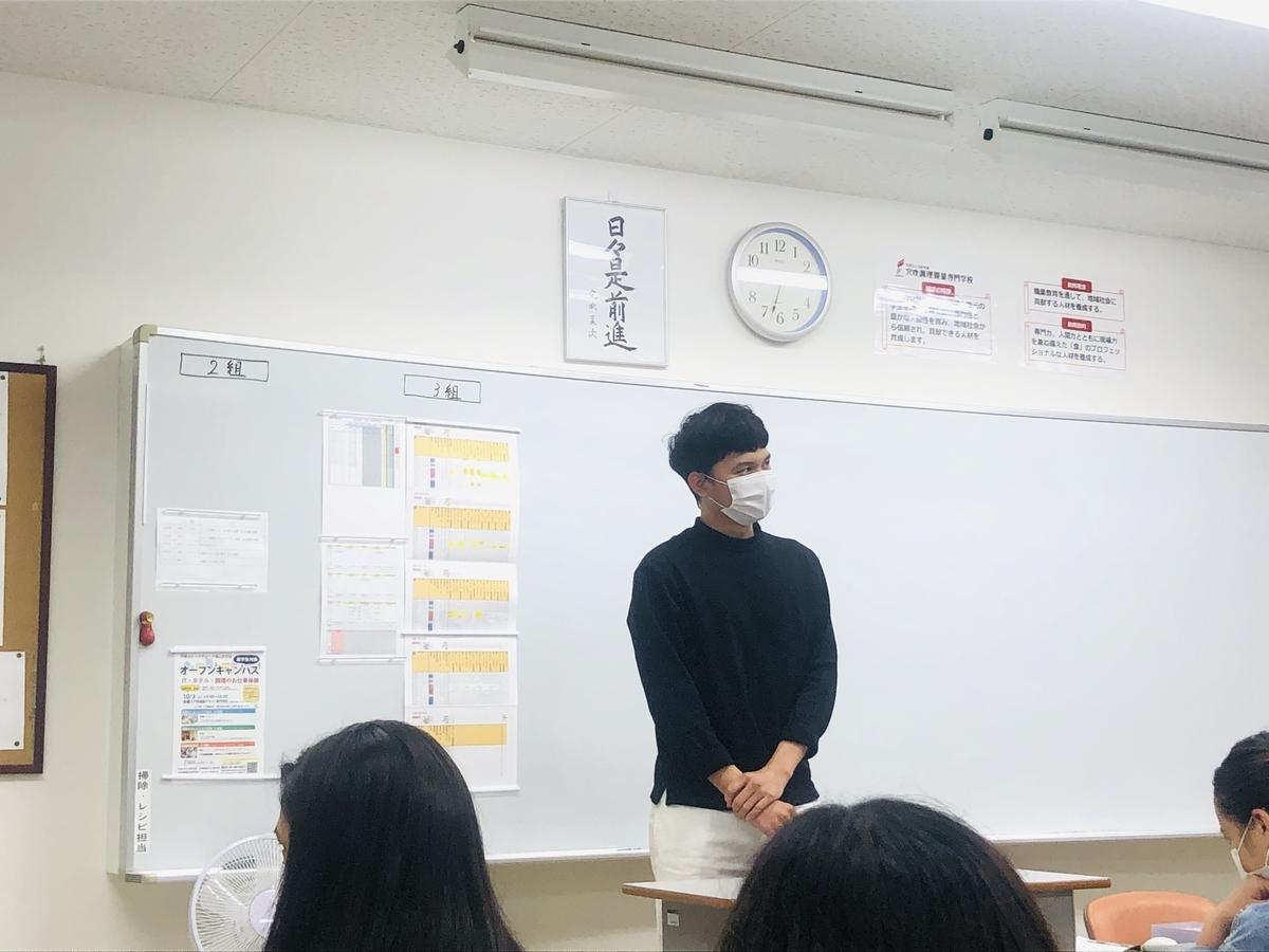 f:id:anabuki-japanese-in-fukuyama:20200911110501j:plain