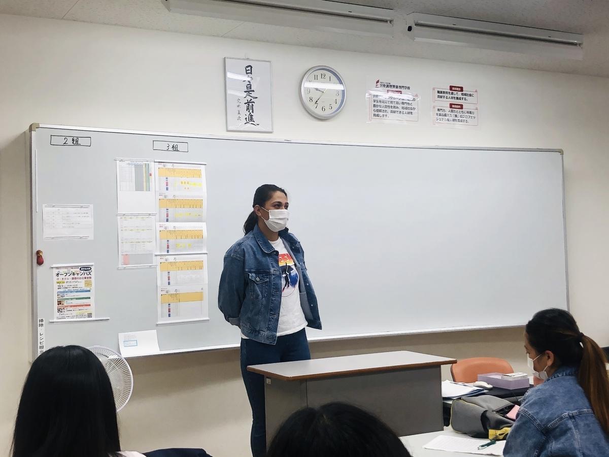f:id:anabuki-japanese-in-fukuyama:20200911110529j:plain