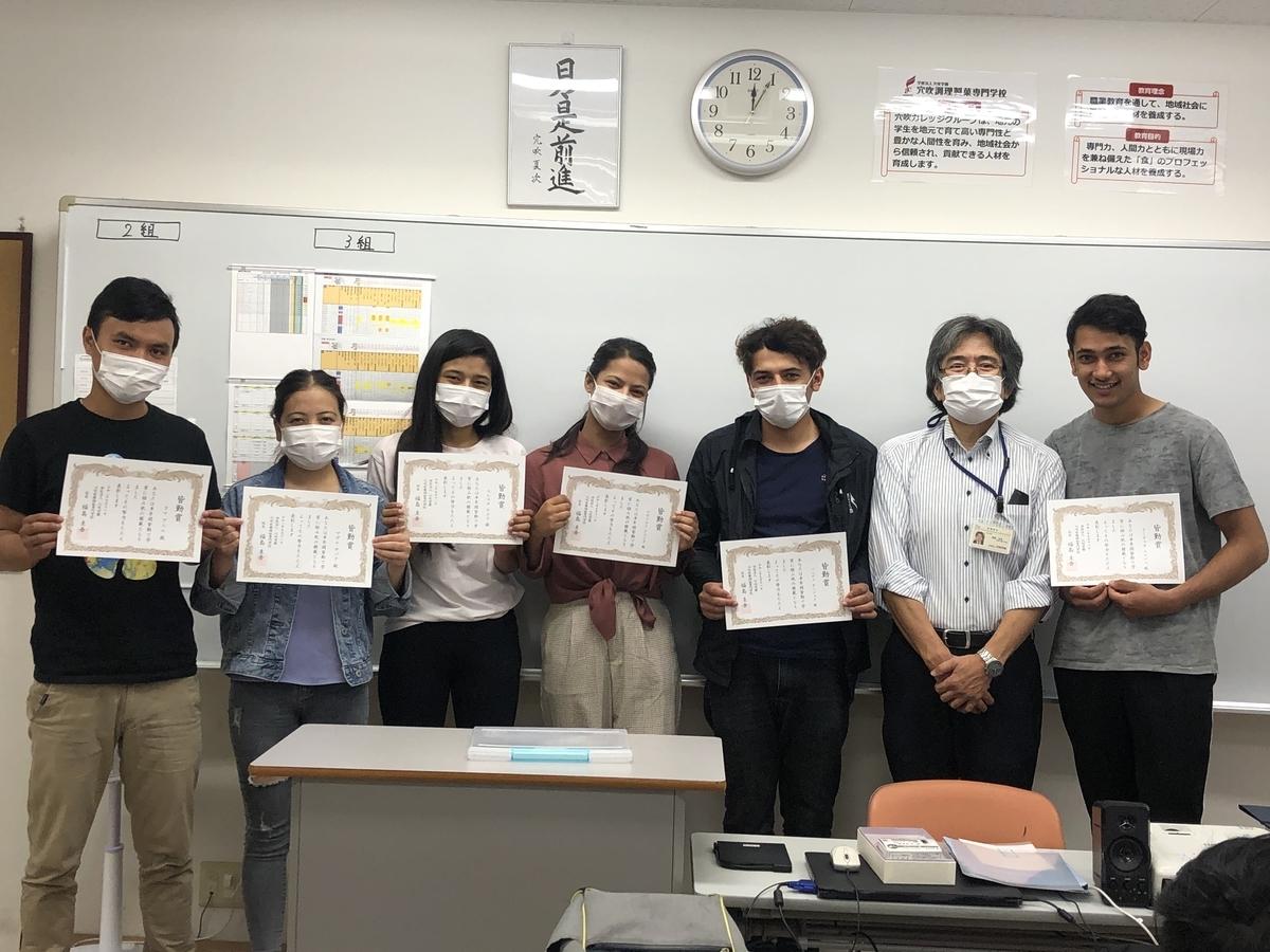f:id:anabuki-japanese-in-fukuyama:20200914081303j:plain