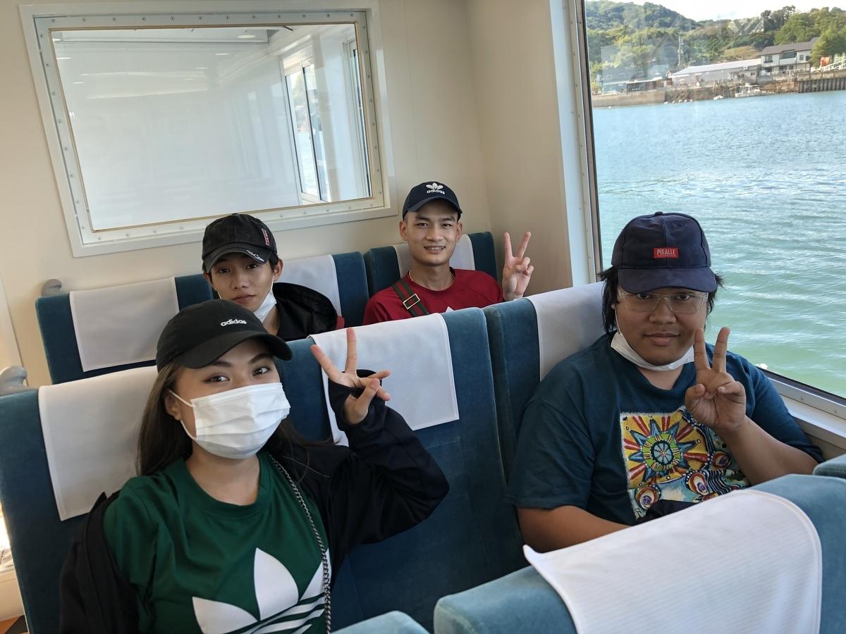 f:id:anabuki-japanese-in-fukuyama:20200915124755j:plain