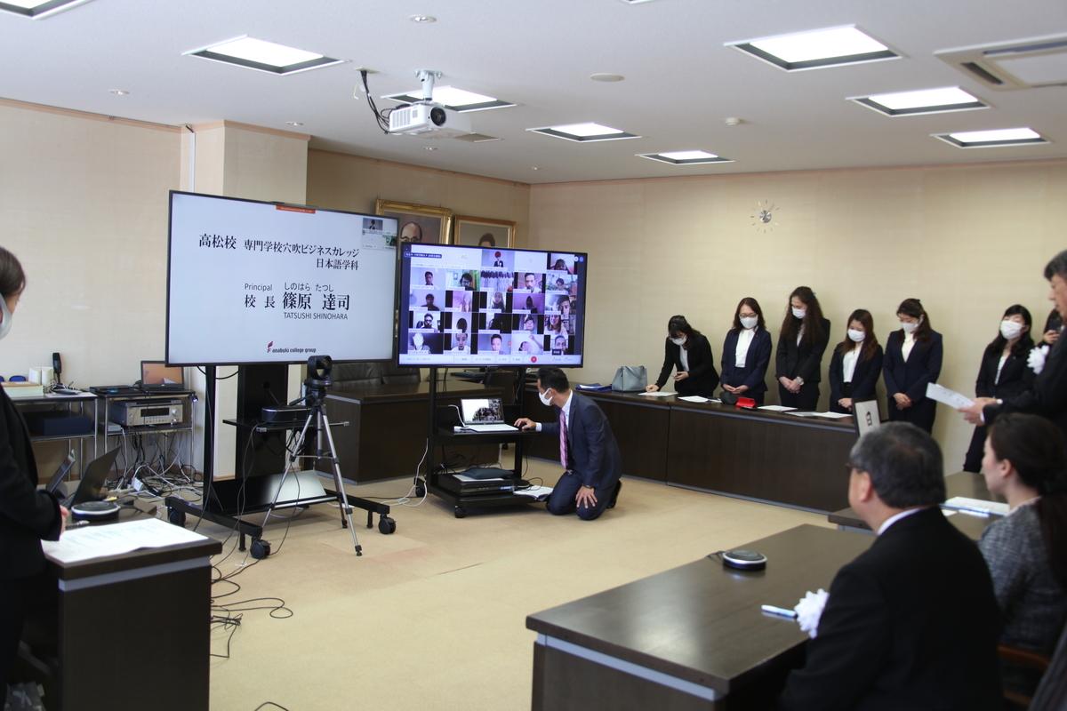 f:id:anabuki-japanese-in-fukuyama:20201007175258j:plain