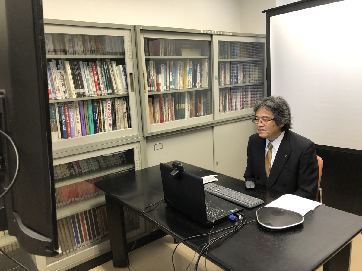 f:id:anabuki-japanese-in-fukuyama:20201007175331j:plain
