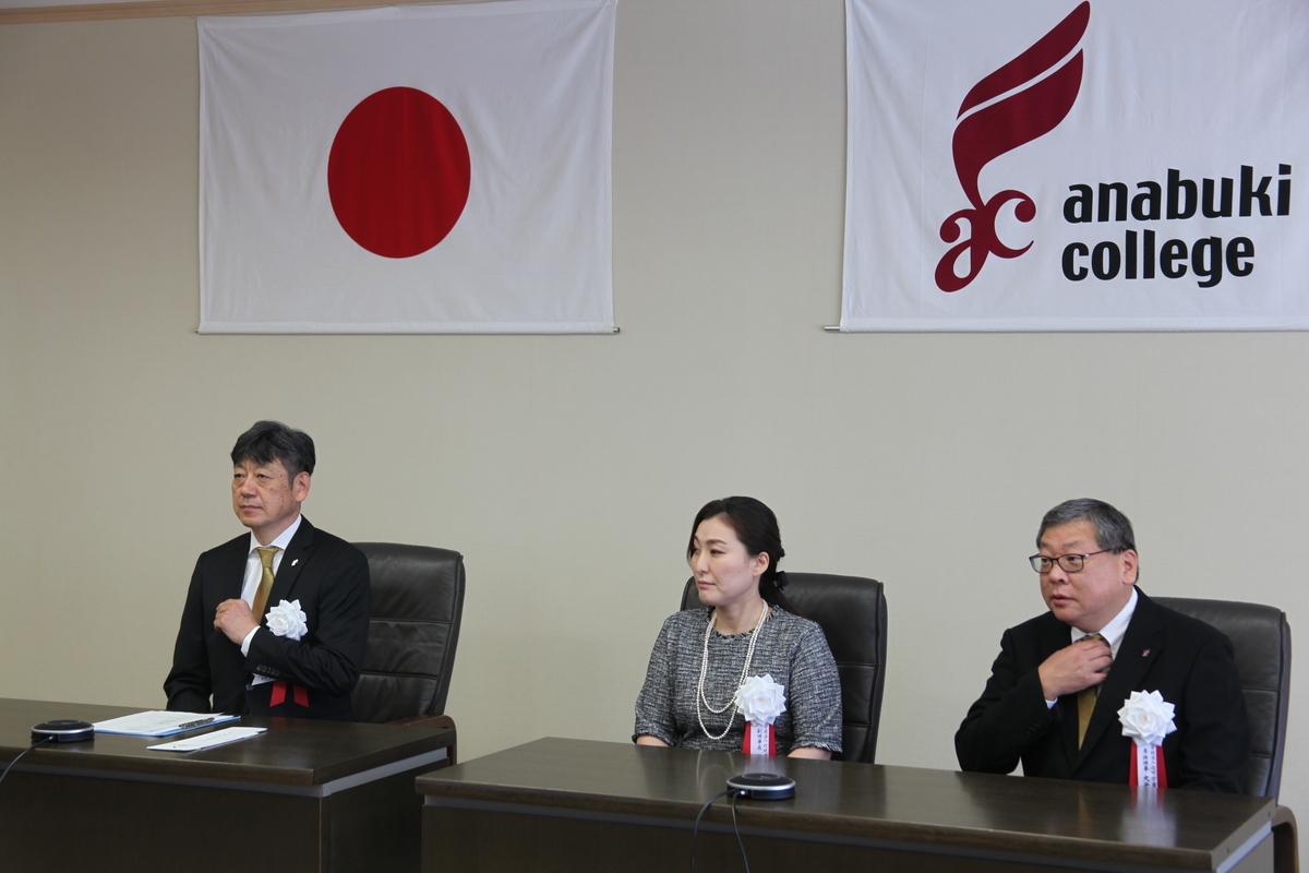 f:id:anabuki-japanese-in-fukuyama:20201007180443j:plain