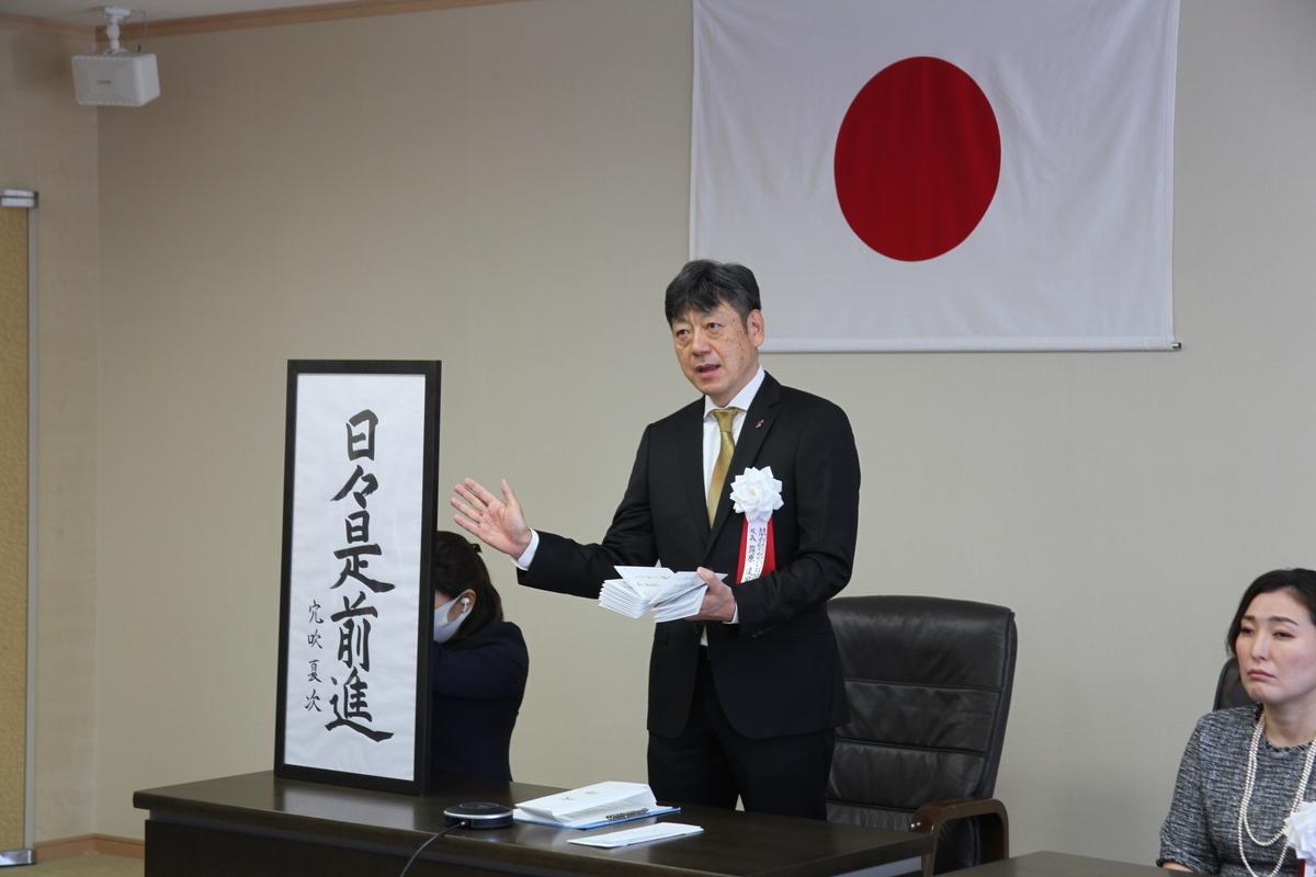 f:id:anabuki-japanese-in-fukuyama:20201007180513j:plain