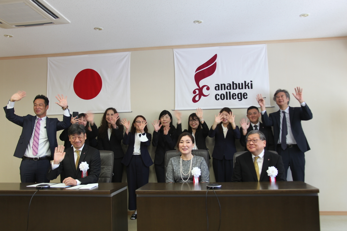 f:id:anabuki-japanese-in-fukuyama:20201007180542j:plain