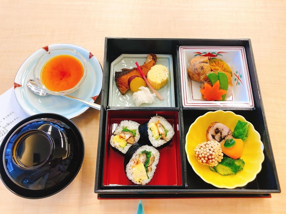 f:id:anabuki-japanese-in-fukuyama:20201120145916j:plain