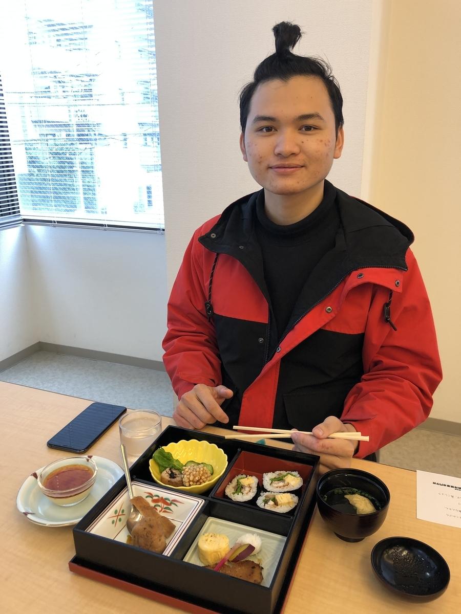 f:id:anabuki-japanese-in-fukuyama:20201120150119j:plain