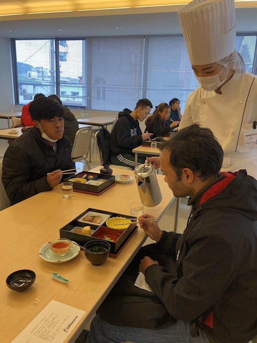 f:id:anabuki-japanese-in-fukuyama:20201120150127j:plain