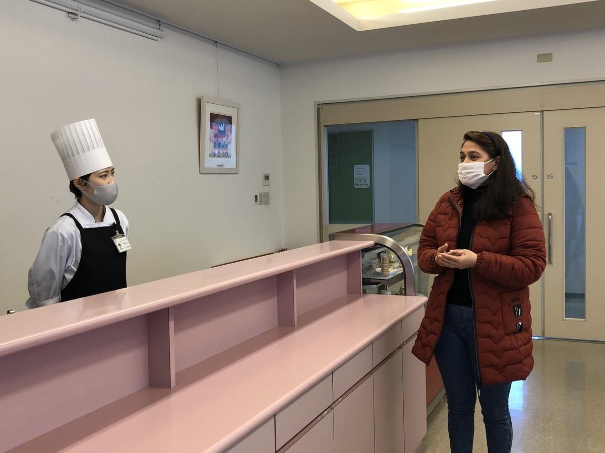 f:id:anabuki-japanese-in-fukuyama:20201120150143j:plain