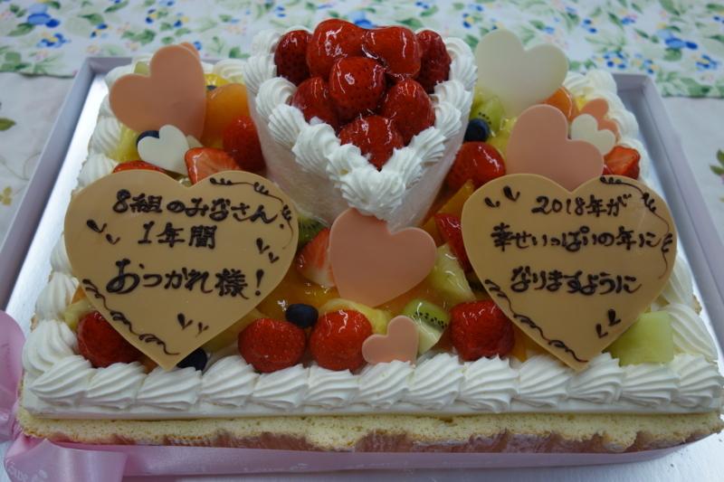 f:id:anabuki-japanese:20171220143412j:image