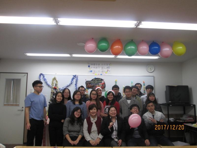 f:id:anabuki-japanese:20171220163159j:image