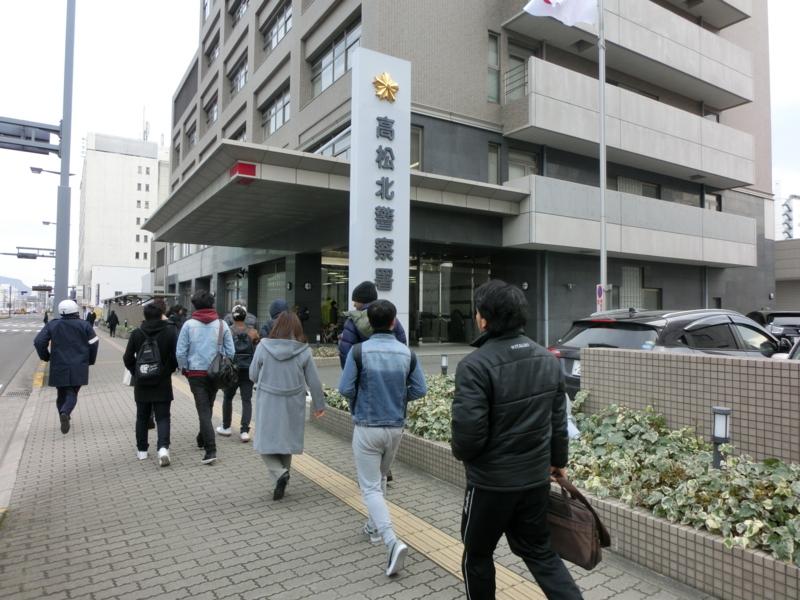f:id:anabuki-japanese:20180123141758j:image