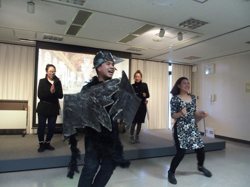 f:id:anabuki-japanese:20180223142623j:image