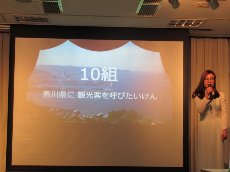 f:id:anabuki-japanese:20180223144500j:image