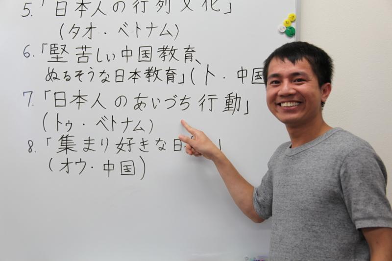 f:id:anabuki-japanese:20180809165518j:image