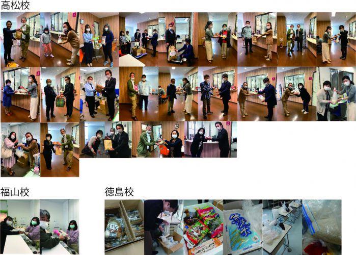 f:id:anabuki-japanese:20200503142025j:plain