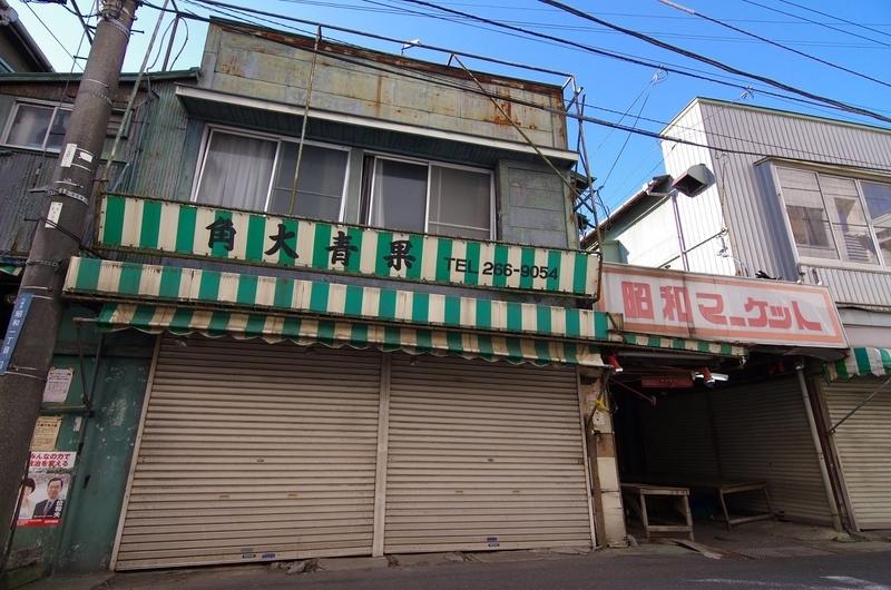 f:id:anachro-fukurou:20191229164406j:plain