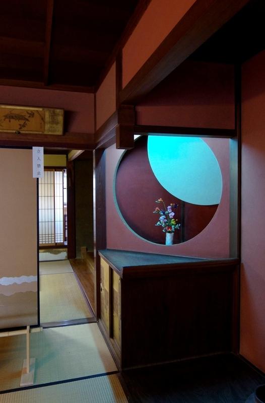 f:id:anachro-fukurou:20200116232502j:plain