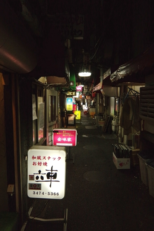 f:id:anachro-fukurou:20200129000850j:plain
