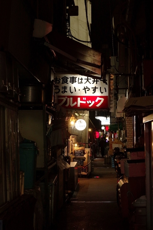 f:id:anachro-fukurou:20200129000857j:plain