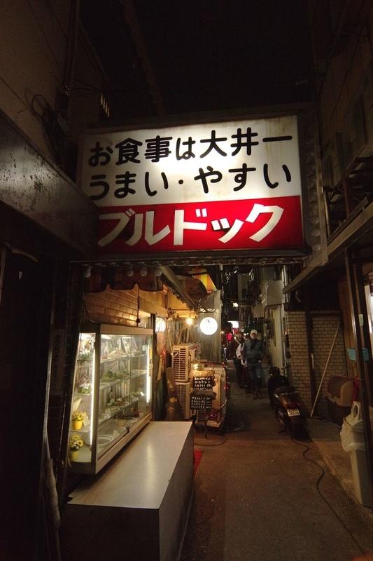 f:id:anachro-fukurou:20200129001045j:plain