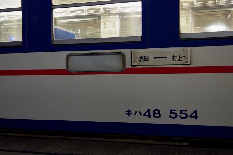 f:id:anachro-fukurou:20200131234632j:plain