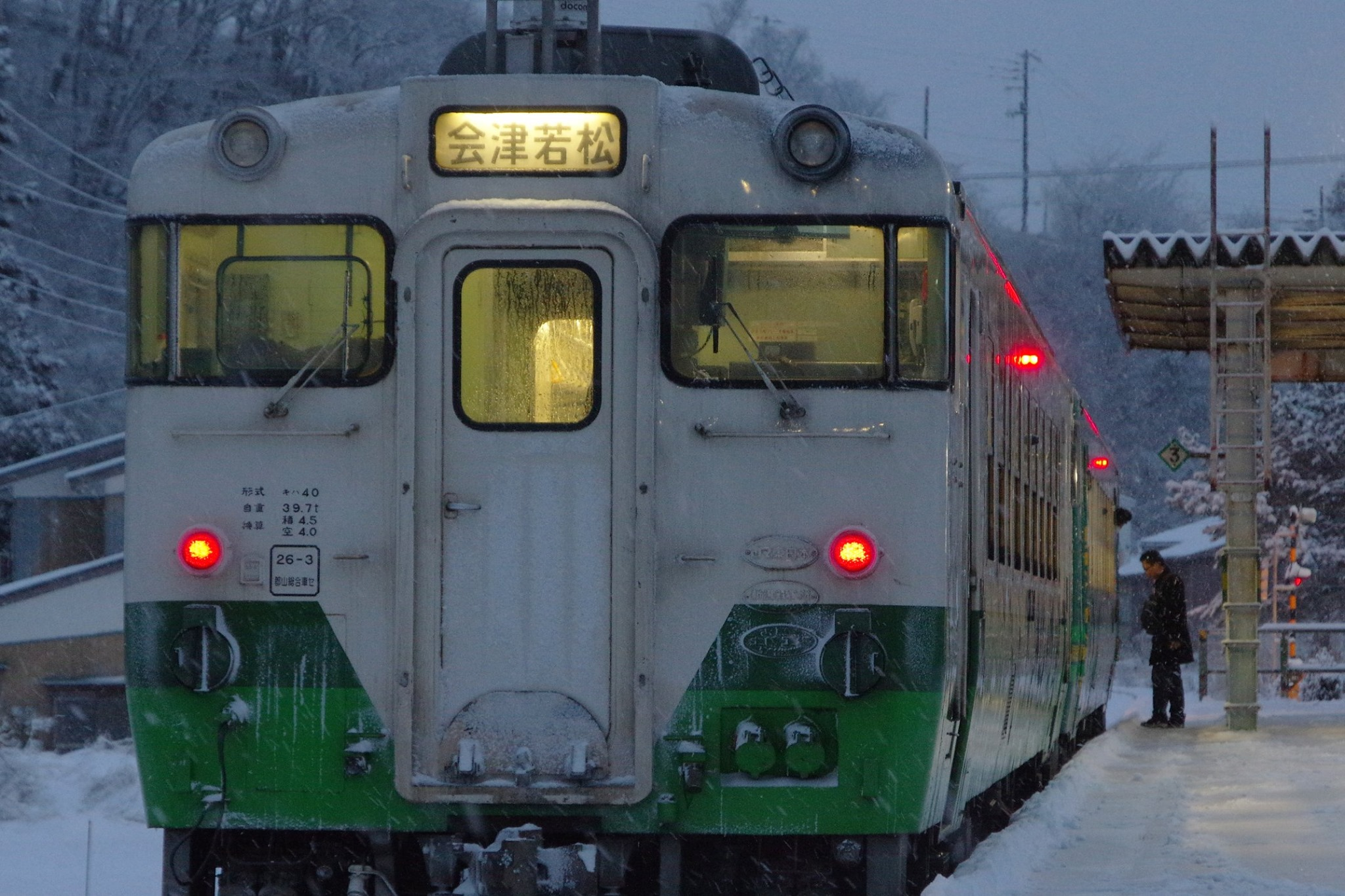 f:id:anachro-fukurou:20200222211035j:plain