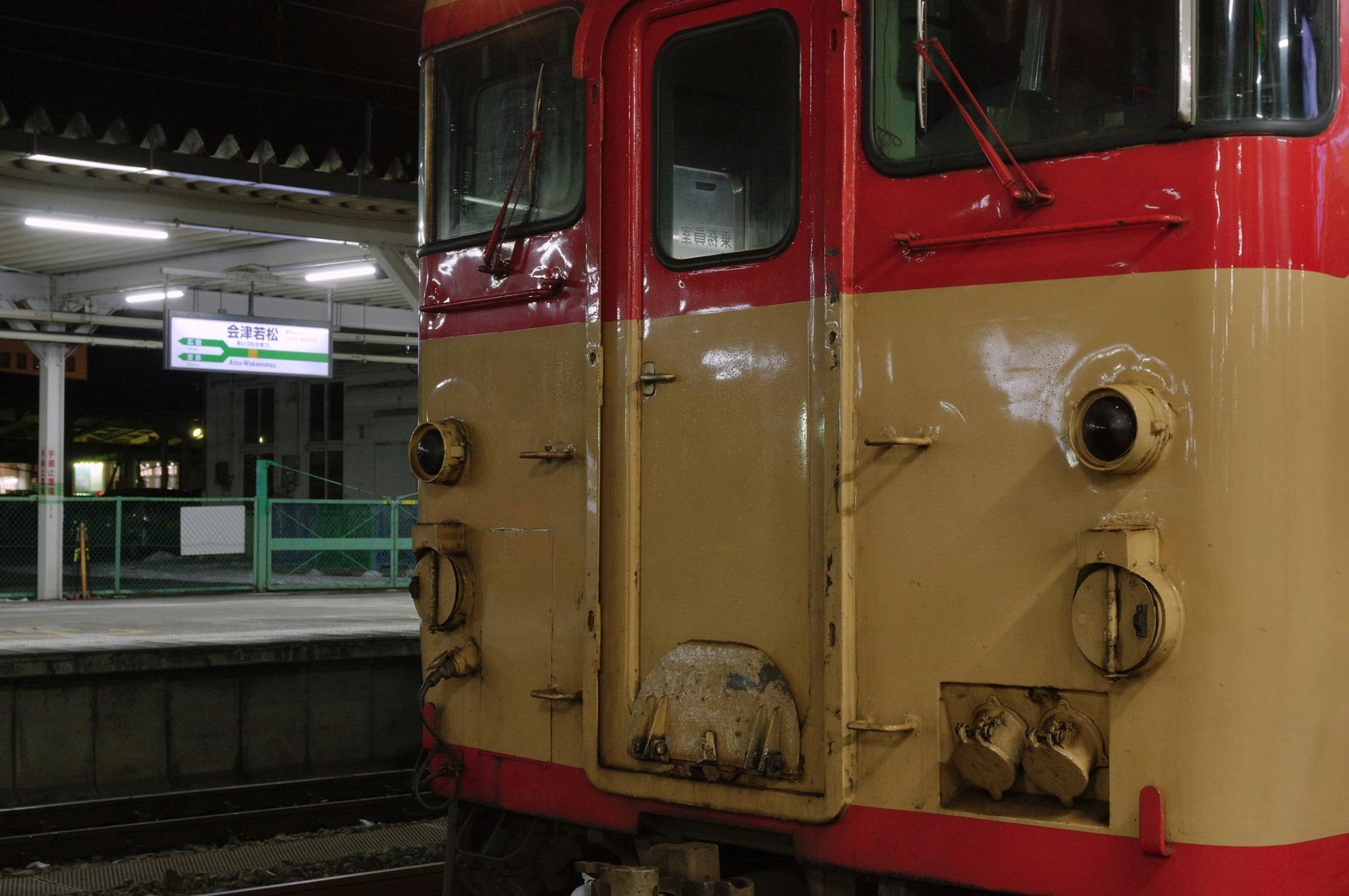 f:id:anachro-fukurou:20200301115617j:plain