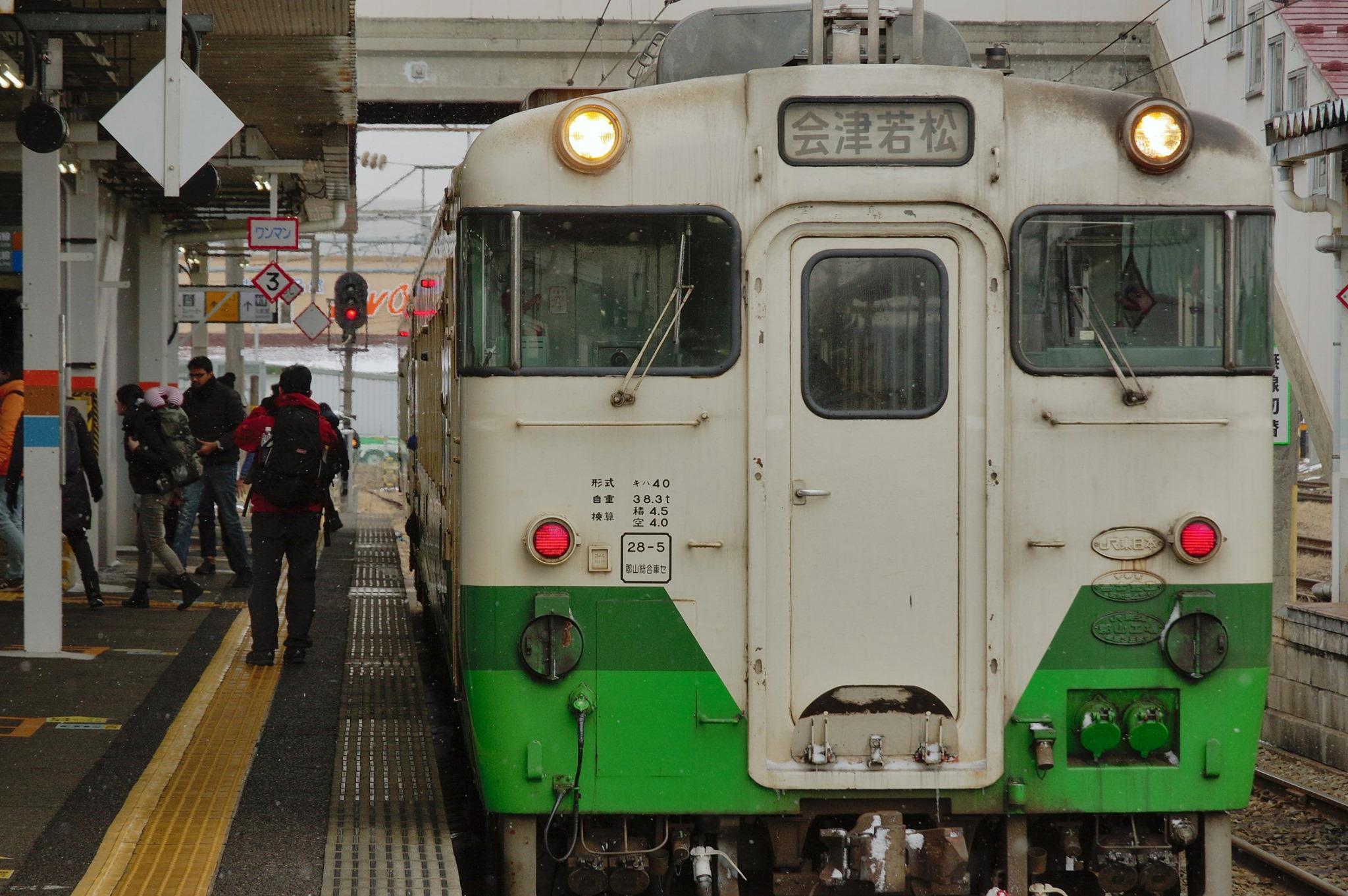 f:id:anachro-fukurou:20200312144217j:plain