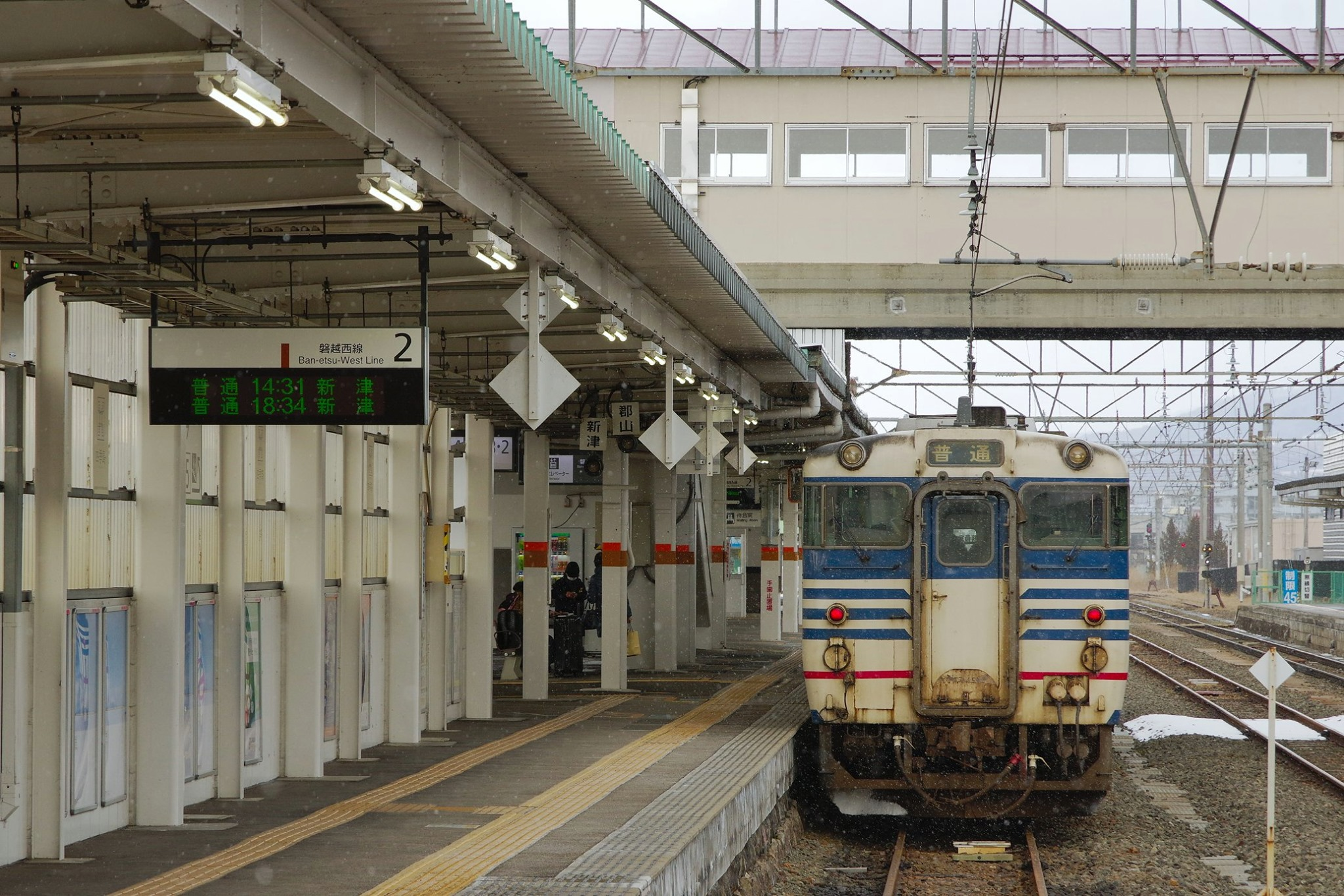 f:id:anachro-fukurou:20200312144223j:plain