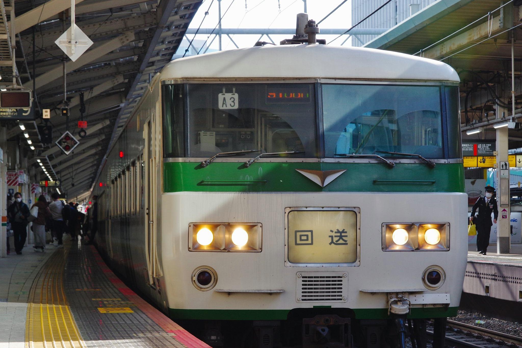 f:id:anachro-fukurou:20200314160435j:plain
