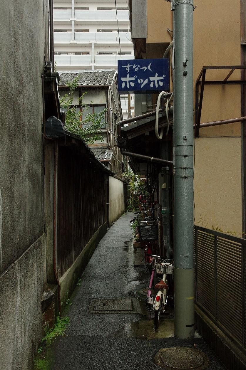 f:id:anachro-fukurou:20200321213911j:plain