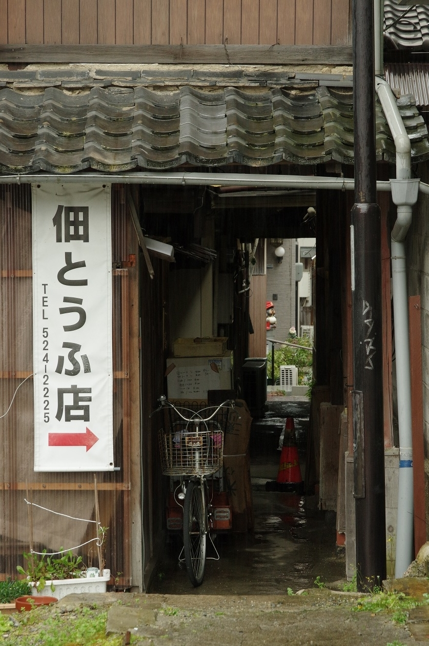 f:id:anachro-fukurou:20200321213929j:plain