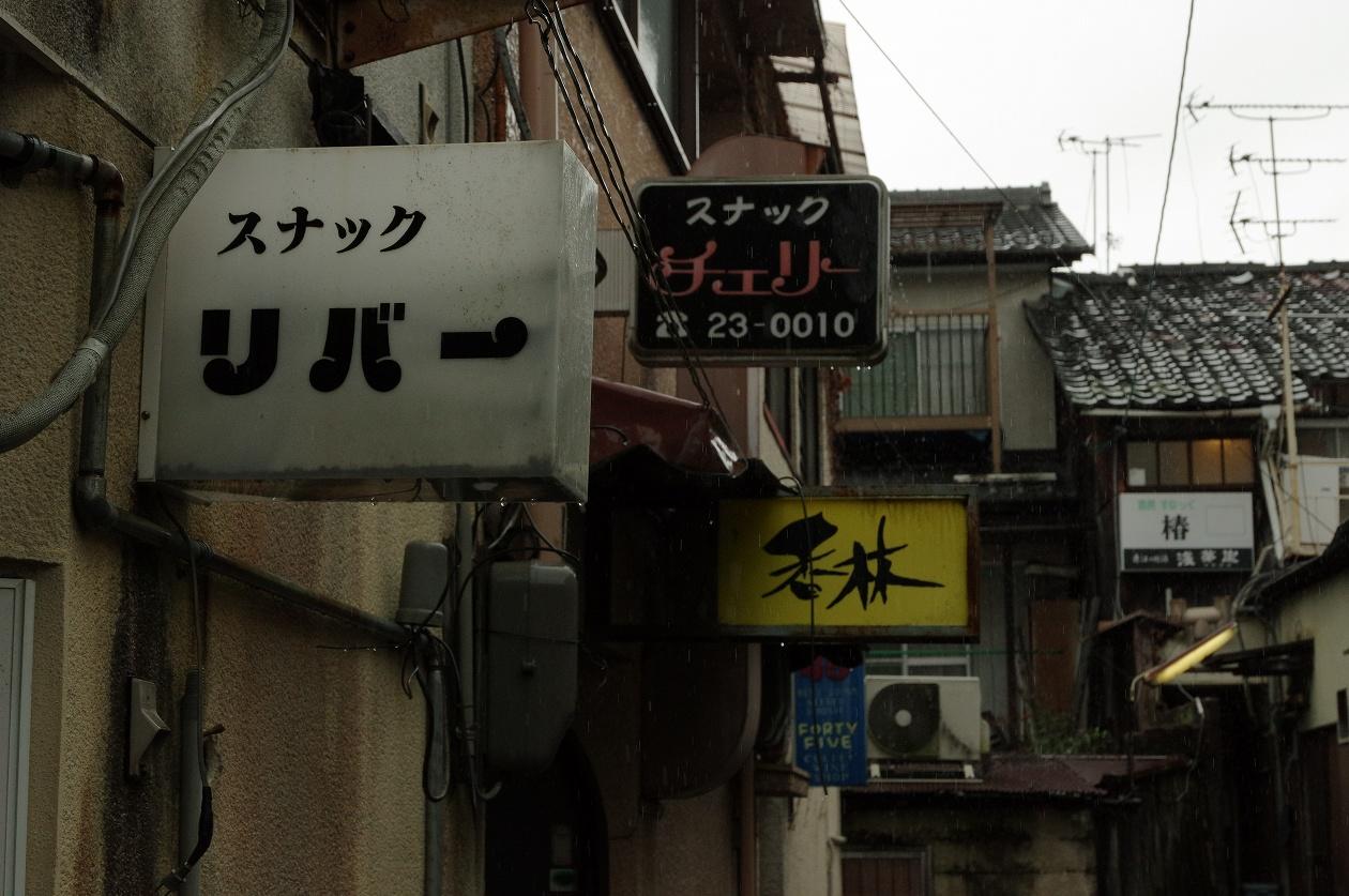 f:id:anachro-fukurou:20200321213953j:plain