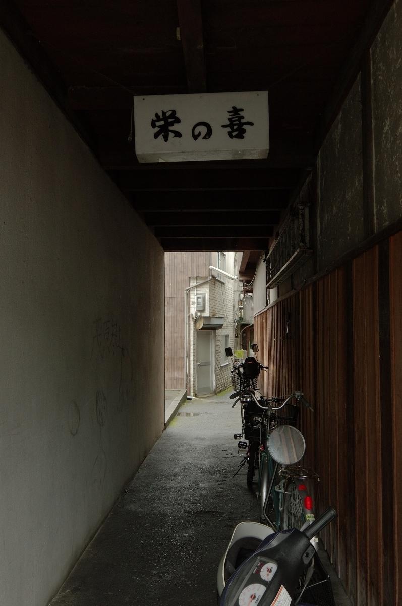 f:id:anachro-fukurou:20200321232112j:plain