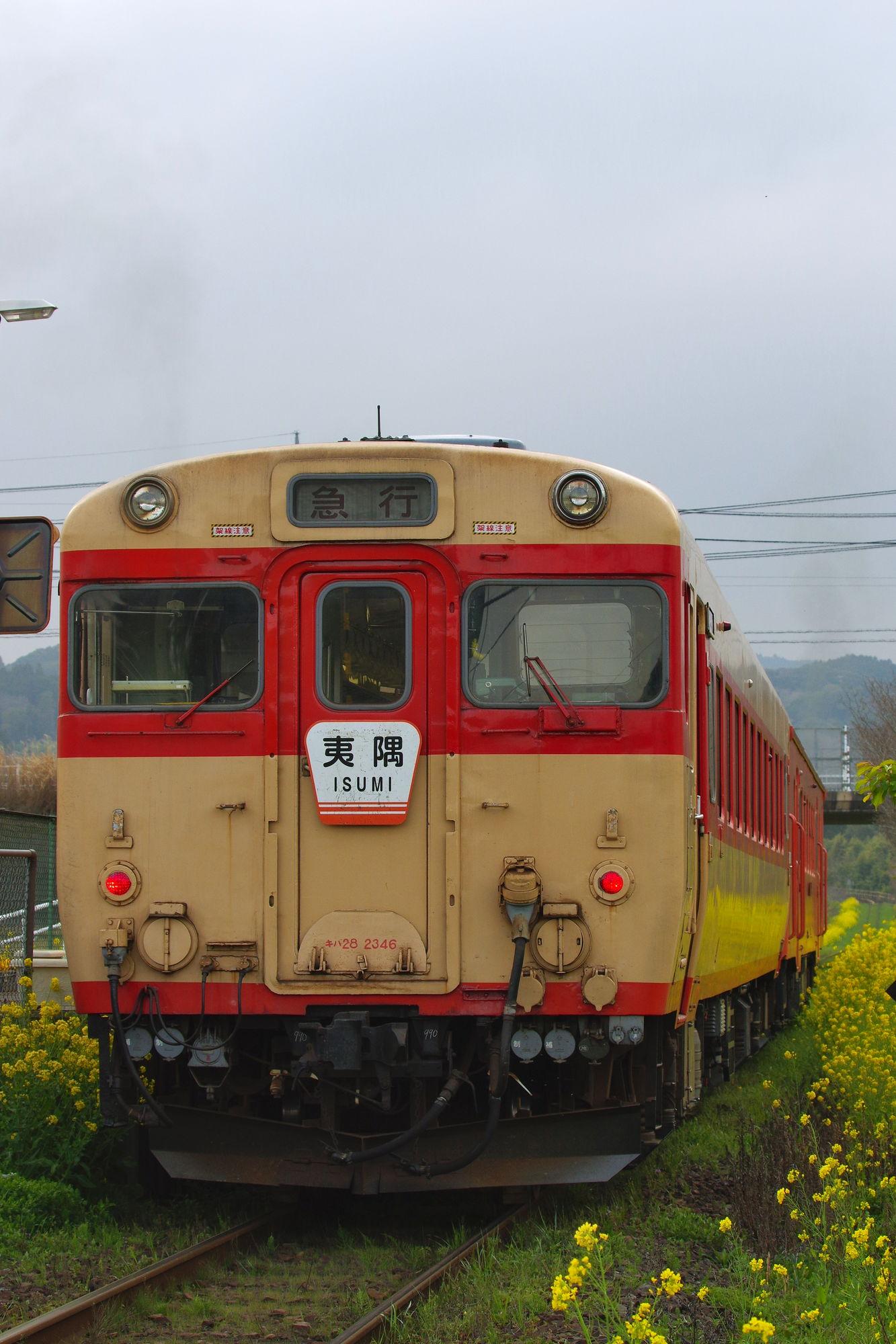 f:id:anachro-fukurou:20200326143318j:plain