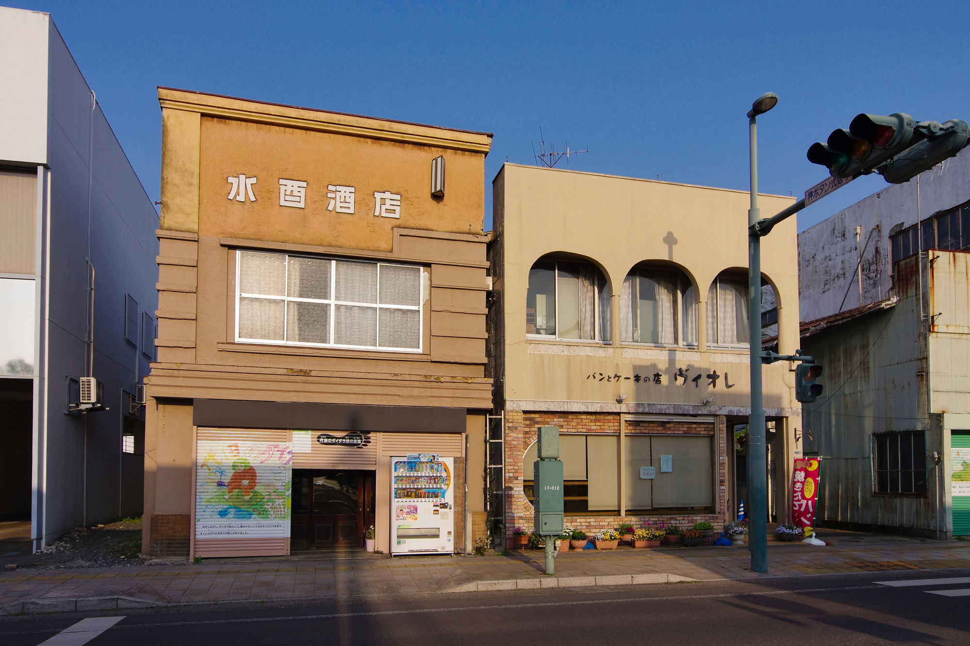 f:id:anachro-fukurou:20200405140603j:plain