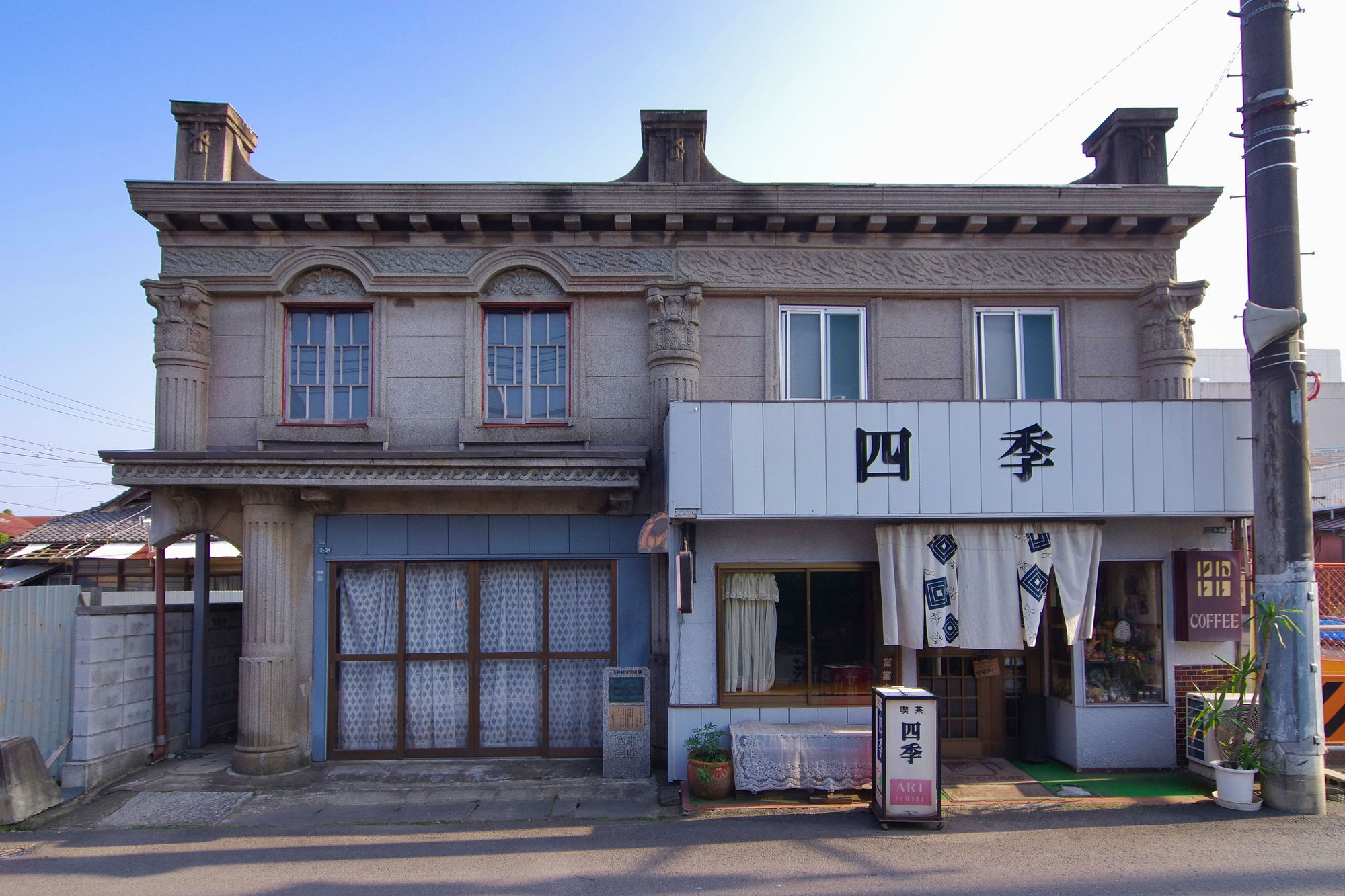 f:id:anachro-fukurou:20200405140611j:plain