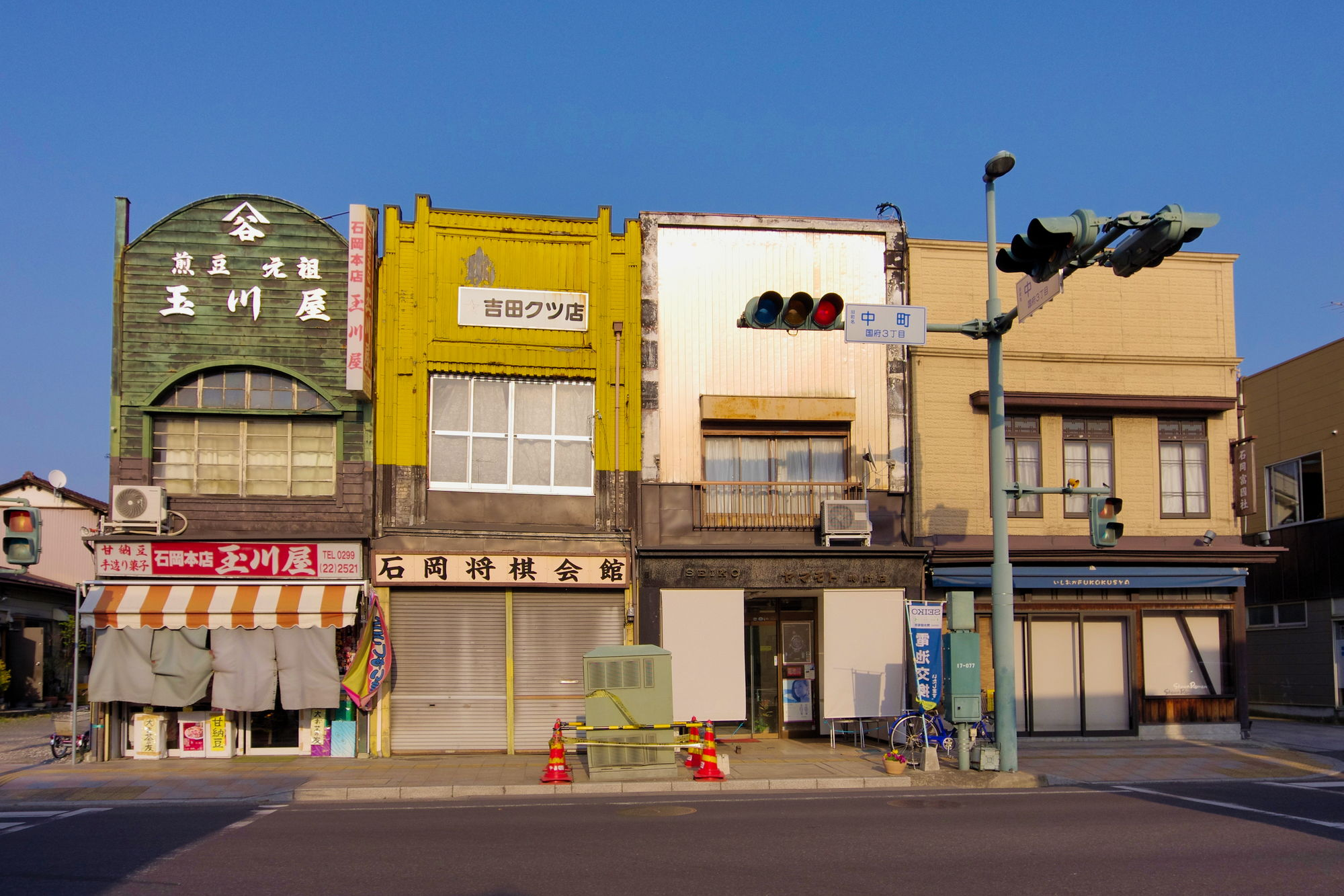 f:id:anachro-fukurou:20200405140718j:plain