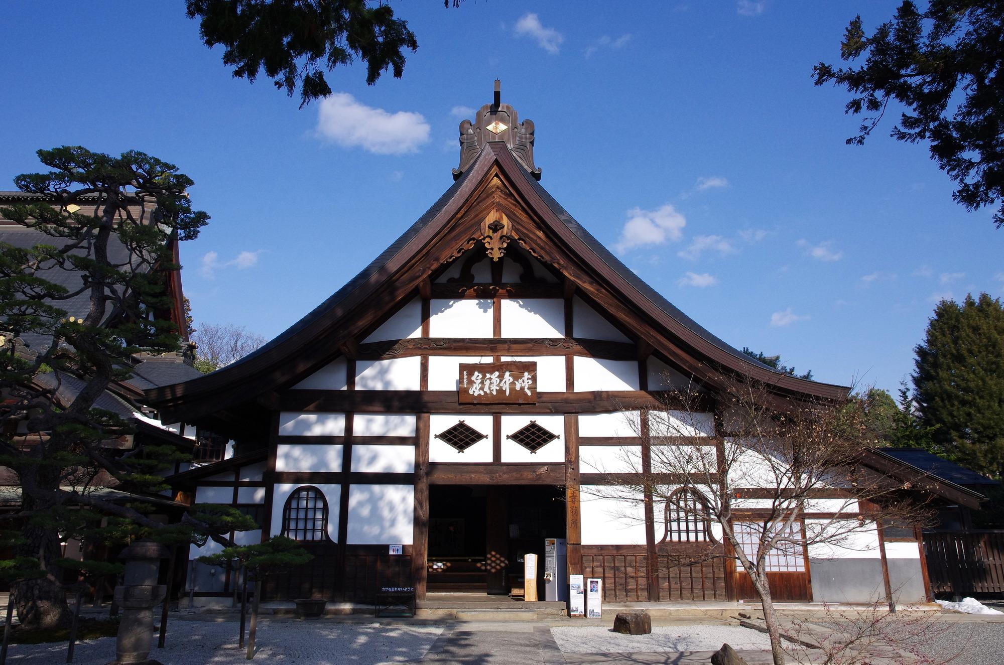 f:id:anachro-fukurou:20200426180034j:plain