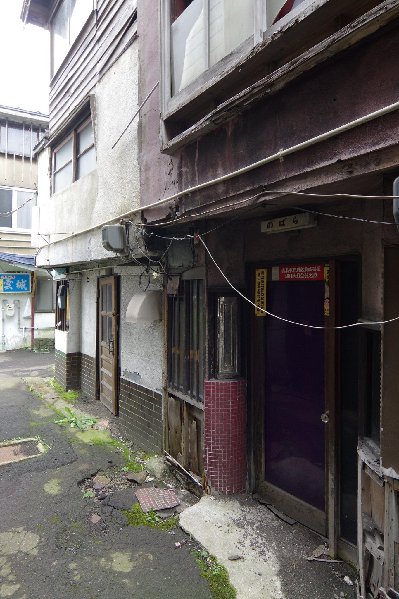 f:id:anachro-fukurou:20200621172516j:plain