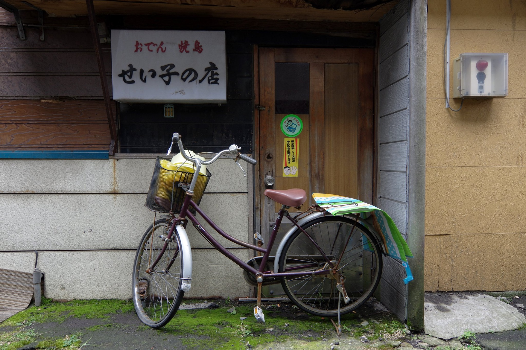 f:id:anachro-fukurou:20200621172521j:plain